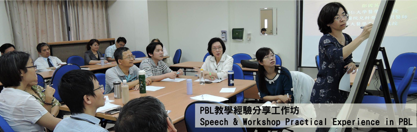 Speech__Workshop_Practical_Experience_in_PBL.jpg